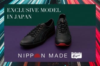 <div class='captionBox title'>Exclusive Models In Japan! The New Onitsuka Tiger NIPPON MADE Sneakers</div>
