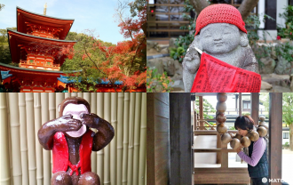 <div class='captionBox title'>ユニークな石像で賑やかな神戸「須磨寺」。少し変わったお寺参りを楽しもう!</div>