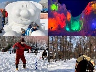 <div class='captionBox title'>『北海道 苫小牧』好玩到忘了鼻水在流!冰上釣魚,雪森林騎馬,冰濤祭點燈</div>