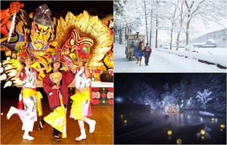 Hoshino Resorts Aomoriya - Vibrant Festivals And Amazing Hot Springs!