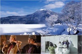 <div class='captionBox title'>這才是北海道的冬天玩法!「阿寒湖」愛奴文化體驗活動</div>