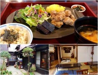 Japanese Vegan Food In Kamakura! Flavorful Dishes At Sorafune Cafe