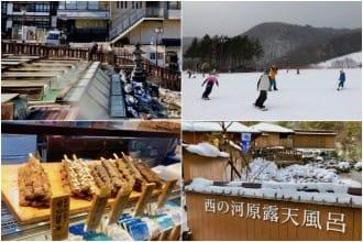<div class='captionBox title'>【群馬】草津不只有溫泉!兩天一夜溫泉美食滑雪攻略!</div>