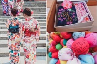 <div class='captionBox title'>【京都】穿和服逛八坂神社!半日女子散步提案</div>