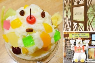 <div class='captionBox title'>Adorable Polar Bear Shaped-Dessert - Shirokuma Shave Ice In Kagoshima</div>