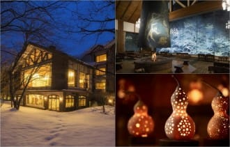 Hoshino Resorts Oirase Keiryu Hotel - A Snow And Ice Outdoor Adventure