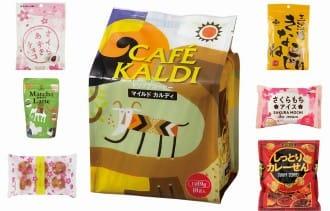 <div class='captionBox title'>Kaldi Coffee Farm Shimokitazawa - Treasure Hunt For Japanese Souvenirs</div>