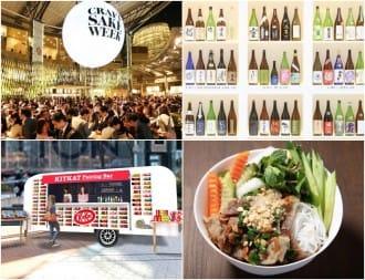 <div class='captionBox title'>CRAFT SAKE WEEK at ROPPONGI HILLS 2019 - Sip On Sake From All Of Japan</div>