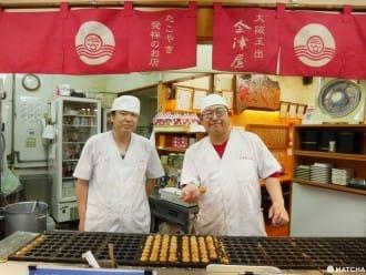 <div class='captionBox title'>大阪代表美食章魚燒發源地在這裡!元祖章魚燒「會津屋」</div>