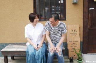 <div class='captionBox title'>【大阪】座落日常充滿綠意充滿貓,溫暖的「大阪guesthouse綠家」</div>