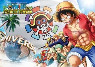 <div class='captionBox title'>【大阪】今夏也要到USJ與海賊王一起狂歡!最速資訊公開</div>