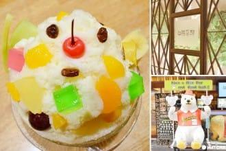 <div class='captionBox title'>來嚐嚐鹿兒島超cute的「白熊」剉冰,發祥店「天文館MUJYAKI」</div>