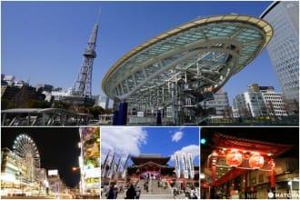 <div class='captionBox title'>名古屋一日觀光,知名觀光景點及美食一網打盡</div>