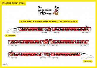 <div class='captionBox title'>跟著米奇米妮去旅行《JR九州Waku Waku Trip新幹線》第二彈登場</div>