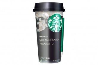 <div class='captionBox title'>買一杯清涼!「星巴克美式冰咖啡」日本便利商店限量登場</div>