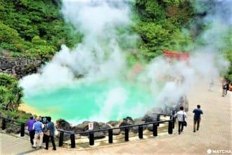 Enjoy The Otherworldly Sights Of Beppu Onsen's