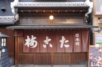 <div class='captionBox title'>【大阪】日本最古老的關東煮店藏身道頓堀!堅守170年的美味「たこ梅 本店」</div>