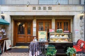 <div class='captionBox title'>【大阪】女孩們快來選出最愛的咖啡廳!大阪質感下午茶4選 </div>