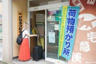 야마토 운수의 '빈손 관광 서비스'를 이용하여, 가뿐하게 일본을 즐기세요