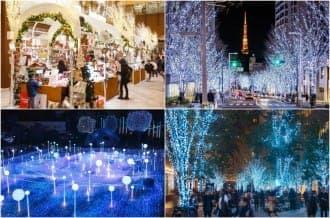 <div class='captionBox title'>2019-2020年關東東京「冬季夢幻燈飾」活動資訊總整理</div>