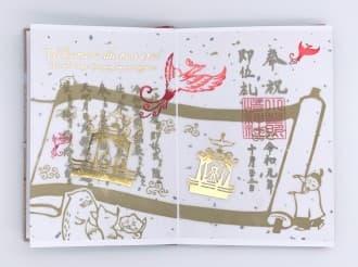 <div class='captionBox title'>前所未有!東京「小野照崎神社」滿滿2頁豪華御朱印!</div>