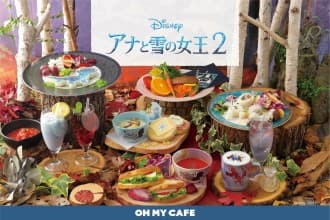<div class='captionBox title'>雪寶、艾莎跑透透!《冰雪奇緣2》限定咖啡廳日本7處巡迴中!</div>