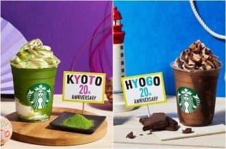 <div class='captionBox title'>京都、兵庫Starbucks限定10天販售!香濃抹茶與巧克力星冰樂!</div>