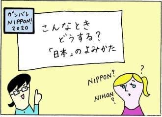 やさしい日本語アイキャッチ