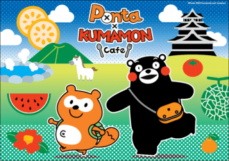 <div class='captionBox title'>熊本熊部長出差到東京!與Ponta的聯名CAFE原宿快閃登場!</div>
