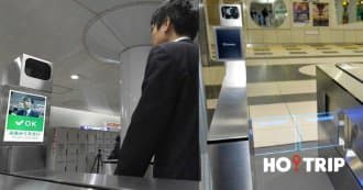 <div class='captionBox title'>未來搭電車可能會「無車票化」?大阪地下鐵開始試用人臉辨識剪票口 </div>