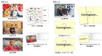 <div class='captionBox title'>和石原玩私房景點!東京Metro再推「石原聰美限定套票」</div>