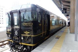 <div class='captionBox title'>【九州】坐到捨不得下車!一次搜集「熊本」2大特色華麗觀光列車</div>