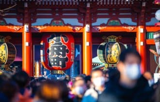 <div class='captionBox title'>【2020年4月8日晚間】緊急事態宣言!東京迪士尼樂園暫停營業!因「武漢肺炎」而取消中止的日本觀光活動統整</div>