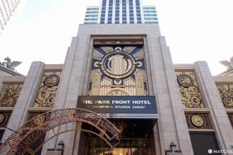 <div class='captionBox title'>『大阪』下樓馬上玩!日本環球影城住宿推薦「 Park Front Hotel」</div>