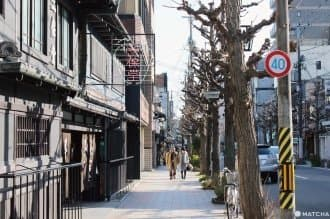<div class='captionBox title'>【京都】漫步丸太町,感受細緻樸實的京都生活藝術之美</div>