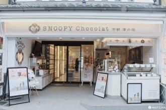 <div class='captionBox title'>PEANUTS迷請尖叫!跟小編一起去京都才有的「SNOOPY Chocolat」!</div>
