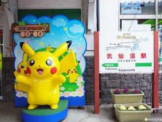 <div class='captionBox title'>【宮城】乘寶可夢列車去探訪從震災中重生的「氣仙沼」</div>