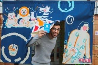 <div class='captionBox title'>『招待你來住宿!』在大阪人情洋溢的下町商店街盡情體驗深層文化!</div>