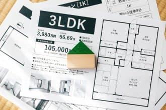 日本買房7大注意事項