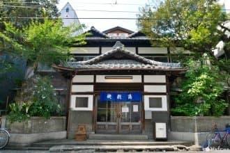 <div class='captionBox title'>【東京】坐上番台當老闆,90年老錢湯改造咖啡廳「rebon Kaisaiyu レボン快哉湯」</div>