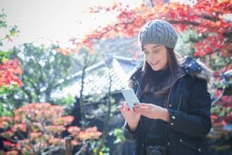cell phone in fall in japan