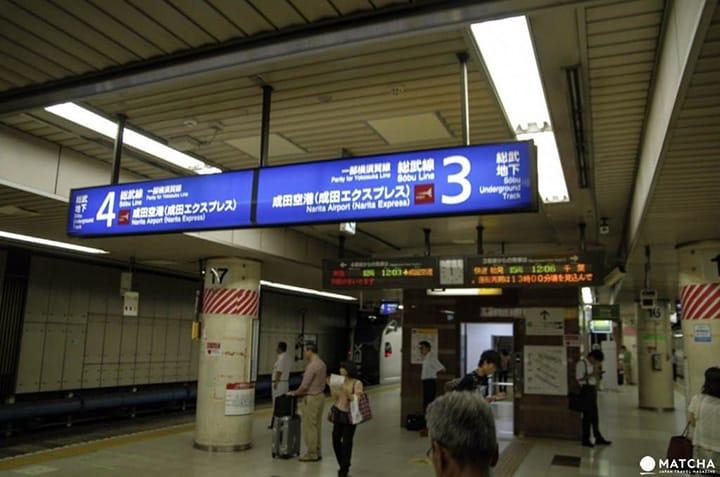 วิธีการเดินทางจากสนามบินนาริตะเข้าเมือง ชินจุกุ (Shinjuku) อุเอโนะ (Ueno) ชิบุย่า (Shibuya) อาซากุสะ (Asakusa)