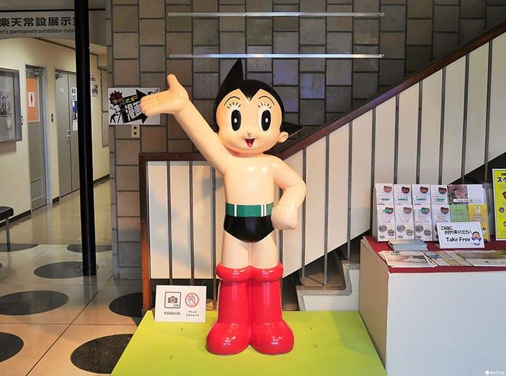 漫畫之神手塚治虫的啟蒙地,埼玉漫畫會館