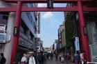 Kamakura Travel Guide Welcome To Japans Old Capital In Kanagawa - Journey through tokyo and space in this incredible 360 video