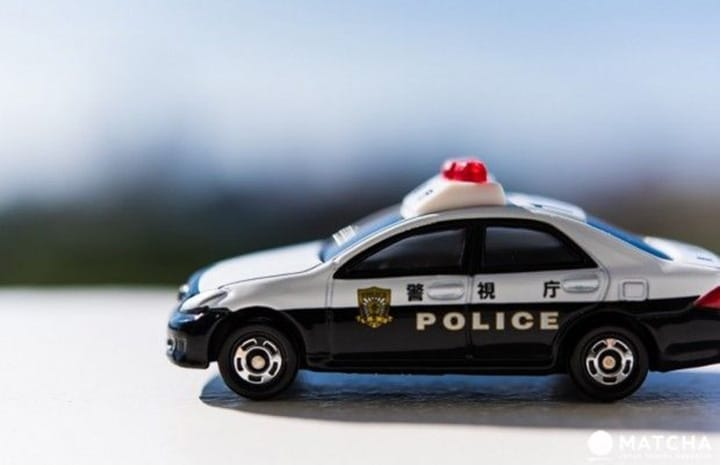 What You Should Know About Public Safety Before Visiting Japan