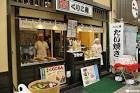 Asakusa Travel Guide: Savor The Past In The Historical