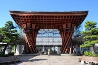 How To Travel To Kanazawa From Tokyo, Osaka Or Kyoto