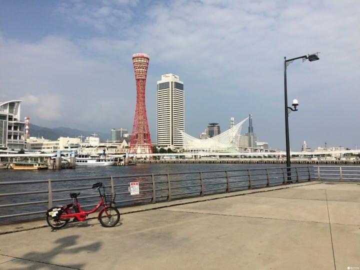 Rent A Kobelin Bicycle To Freely Explore Kobe's Streets