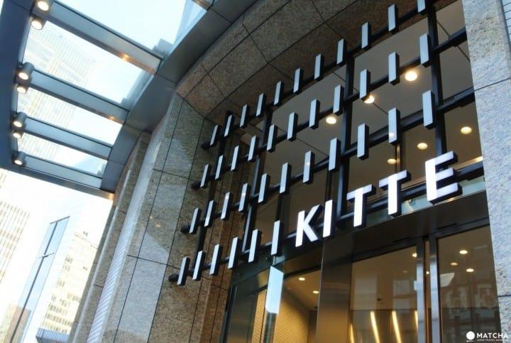 เชื่อมต่อโดยตรงกับใต้ดินของสถานีโตเกียว!ศูนย์การค้าขนาดใหญ่ที่รวบรวมสินค้าท้องถิ่น「KITTE」