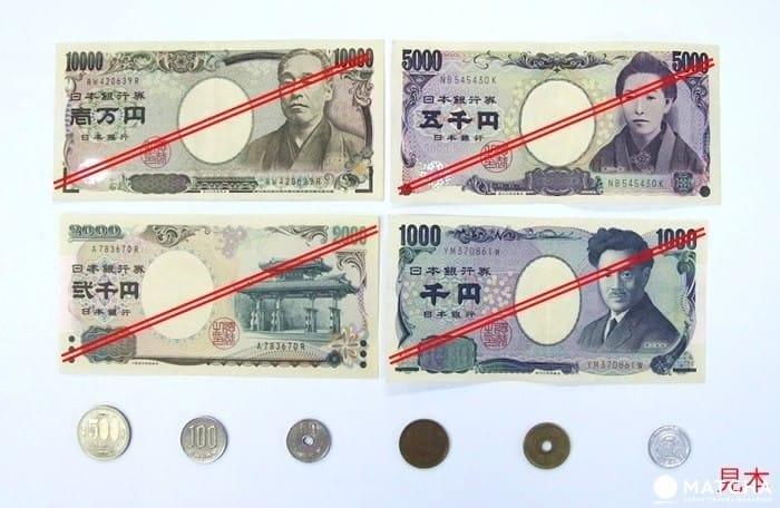 สาระเรื่องเงินๆทองๆในญี่ปุ่นที่นักท่องเที่ยวควรรู้